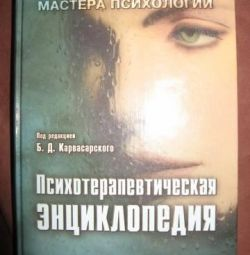 Psychotherapeutic Encyclopedia