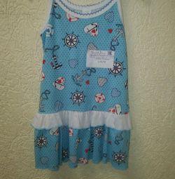 Νέο φόρεμα 98,110,116