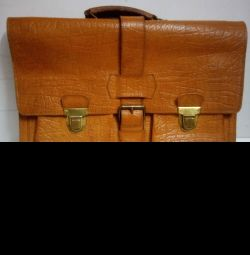 Party leader's portfolio, leather USSR.