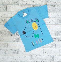 T-shirt για το αγόρι 1/2/3/4 γκολ