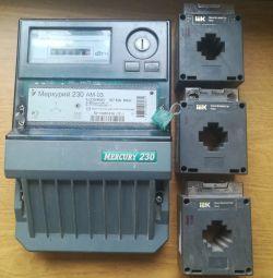 Μετρητής ηλεκτρικής ενέργειας