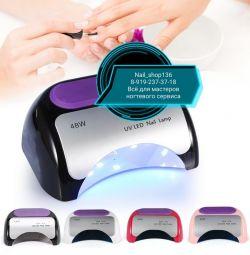 Гибридная лампа Professional Nail 48 W CCFL+LED wh
