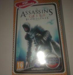 Ігри на PSP