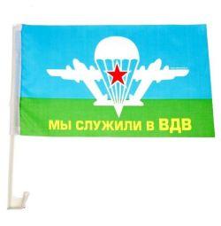 Flag Airborne