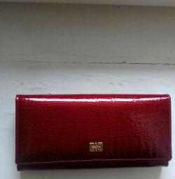 Balisa new wallet