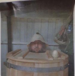 📣📣📣ФИТОБОЧКА📣📣📣(переносная баня)