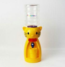 Children's water cooler