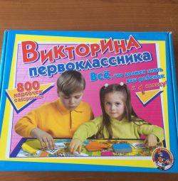 Παιχνίδι κουίζ πρώτα
