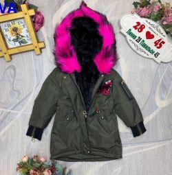 Куртка р.134-140