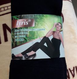 Fleece leggings. 56-60 size.
