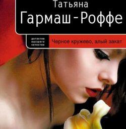 Μαύρη δαντέλα, κόκκινο ηλιοβασίλεμα. Τατιάνα Γκαρμάς-Ρόφ