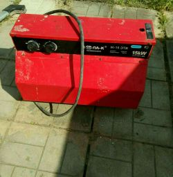Electro dryer (gun)