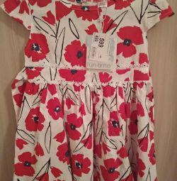 Новое платье 104
