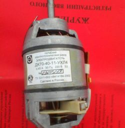 Electric motor to a separator 220v