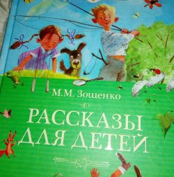 The book is new