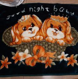 Νέα κουβέρτα μωρού
