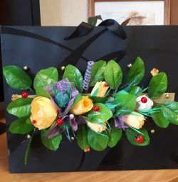 Τσάντα δώρου