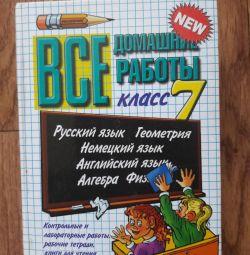 Textbooks 7-9kl.