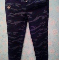 Women's pants on fleece *** new