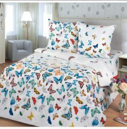 CPB. Bed linen