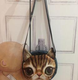 Noua geantă pentru copii