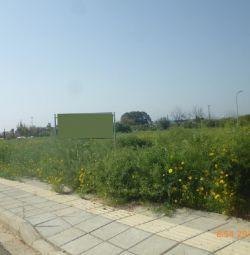 Plot în Zakaki, Limassol