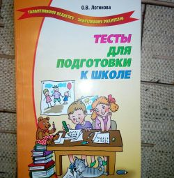 New book tests to prepare for school
