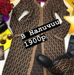 Sell-out! Available Fendi warm cardigan