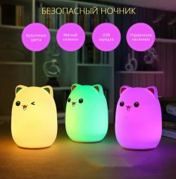 Сенсорный Силиконовый Ночник Детям USB RGB Новый