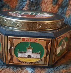 Μουσικό κουτί της VDNH της ΕΣΣΔ.