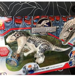 Designer dinosaur