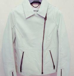 Кожаная куртка Rich Royal S