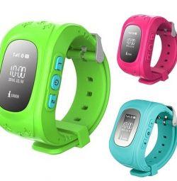 Children's Smart Watch Q50
