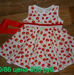 Платье р.80/86