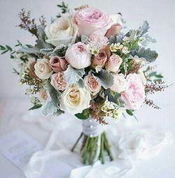 Gelin buketi, 14 Şubat için çiçekler
