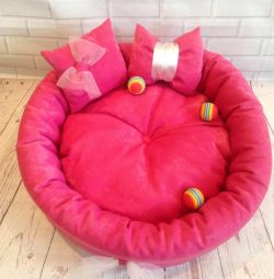 Sun lounger for a dog or cat