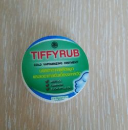Cream TIFFY RUB