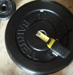 MB Barbell disc 10kg, with steel bushing