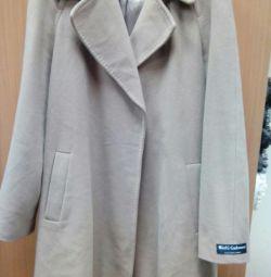 Пальто, кашемир, Испания.