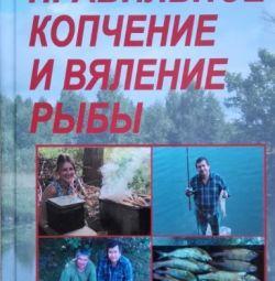 Правильне Копчение і В'ялення риби