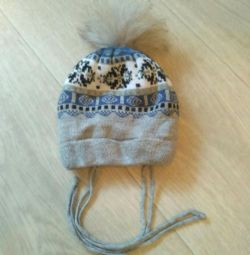 Urgently !!! Children's hat