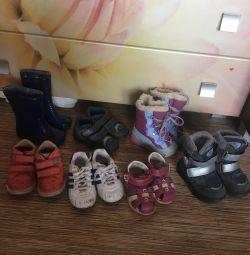 Παπούτσια 21 σ.
