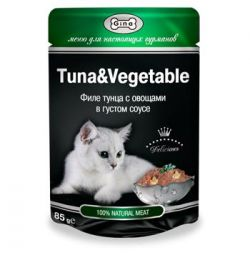 Gina Wet Feed for Cats and Kittens