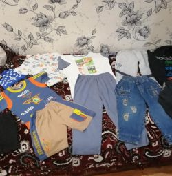 Things on the boy pack. Size 104-110