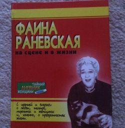 Фаїна Раневська