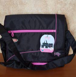 Τσάντα θερμός