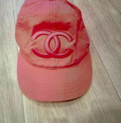 Baseball cap for children 50-52