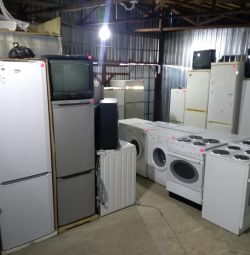Household appliances store bu.