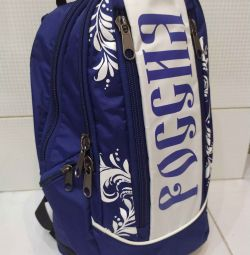 Bosco Russia Bosco Backpack. Delivery is free