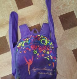 Backpack for gymnasts